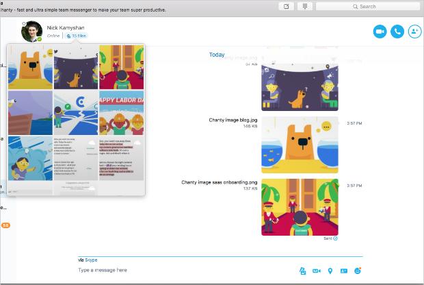 File gallery in Skype7.59