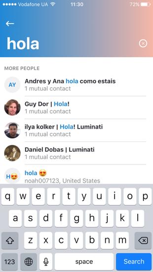 Skype mobile app interface