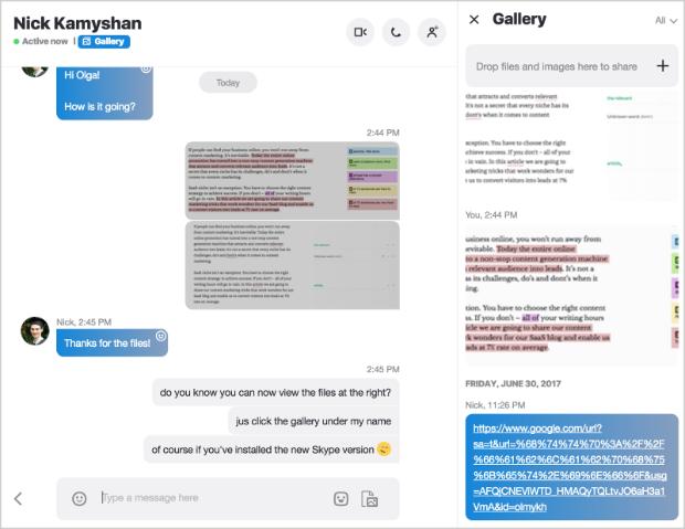 File gallery in Skype 8.9.0.1
